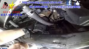 how to replace the lower front motor mounts on a toyota camry 2 0l