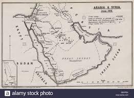 Ww1 Map Arab Revolt 1916 Tribal U0026 Chieftain Names Turkish Troop Stock