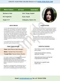 Marriage Resume Pdf Marriage Biodata Format For A Muslim Hajj Hijab