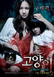 film horor terbaru film horor terbaru tesa sitanggang the cat film horror terbaru korea tentang terror