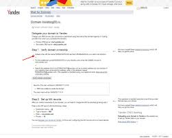 Set Up Business Email by How To Create A Branded Business Email With Yandex Alidropship