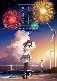 film anime wikipedia fireworks should we see it from the side or the bottom 2017 film