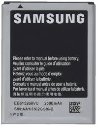 amazon com samsung original genuine oem 2500 mah battery for