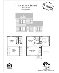 two story floor plans alpha two story series