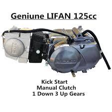 lifan 125cc 4 stroke manual clutch gear engine motor pit pro trail