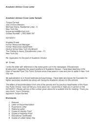 academic letter of interest letters font