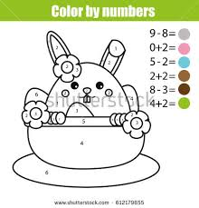 coloring easter bunny character color stock vector 603617789