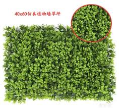Green Turf Rug Compare Prices On Artificial Grass Carpet Online Shopping Buy Low