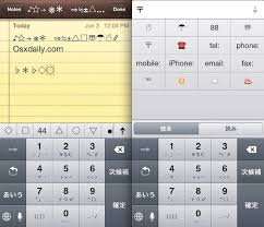 Glyph Symbol - add type symbols glyphs and special characters to the ios keyboard