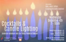 E Invitation Cards Stunning Collection Of Hanukkah Celebration And Party Invitation E