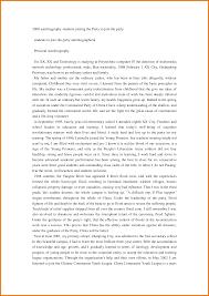 sample memoir essay essay memoir essay
