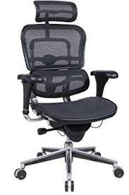 Lower Back Chair Support What Is A Good Ergonomic Office Chair For A Student Updated 2017