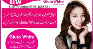 Gluta Skin german skin whitening injections glutathione skin whitening