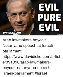 Add Text To Meme - davidickecom evil pure evil addtext com arab lawmakers boycott