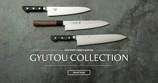 Discount Kitchen Knives Chubo Knives