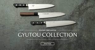 Discount Kitchen Knives Chubo Knives