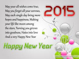 zone cultural centre wish you all a happy new year 2015