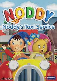 amazon noddy noddy u0027s taxi service noddy u0027s taxi service
