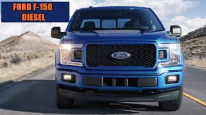 2018 ford f 150 diesel revealed price release specs