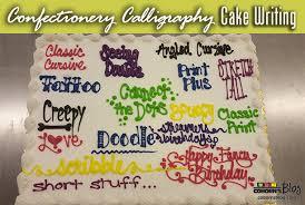 confectionery calligraphy cake writing cobornsblog com