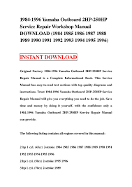 1984 1996 yamaha outboard 2hp 250hp service repair workshop manual do u2026