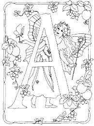 flower fairies alphabet color art