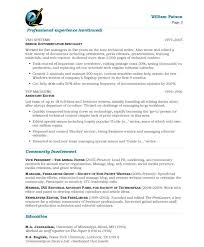 Free Resume Search Online by 16 Best Media U0026 Communications Resume Samples Images On Pinterest