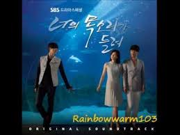 ost film magic hour mp3 songs in mp3 dl album various artists i hear your voice ost