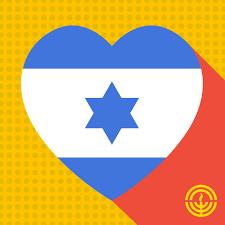 Sacramento City Flag Jewish Federation Of The Sacramento Region Home Facebook