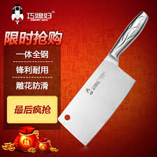 buying kitchen knives get cheap buying kitchen knives aliexpress alibaba