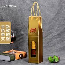 gift packaging for wine bottles 10pcs 39 9 9cm wine box box wine box gift box single bag paper
