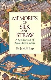 amazon com japan style architecture amazon com memories of silk and straw a self portrait of small