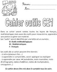 Cahier doutils  JLM InfoScolaire