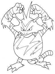 printable 26 legendary pokemon coloring pages 3246 pokemon