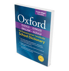 Oxford Dictionary Oxford Dictionary Zulu Each Lowest Prices Specials