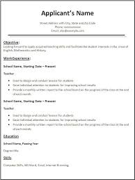 Education Resume Template Free Resume Template For Word Pages Resume Cover Letter Free