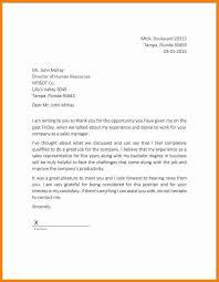 follow up letter interview crna account technology