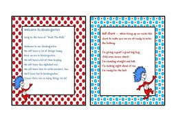 the 25 best preschool welcome letter ideas on pinterest
