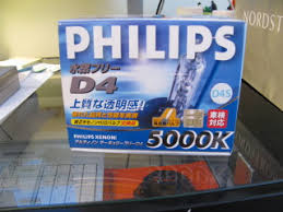 in fs philips hid 5000k d4s bulbs free shipping clublexus
