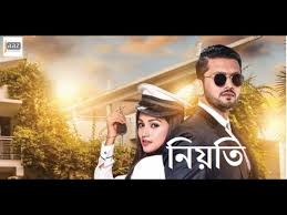 niyoti original bengali movie 2016 full hd arifin shuvoo