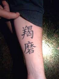 chinese letter tattoo on hand tattoos book