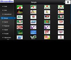 tv program guide adelaide worldmax 4k indian iptv box quadcore android hindi pakistani