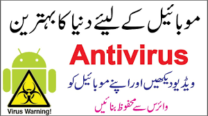 best antivirus for android 2017 remove virus infected