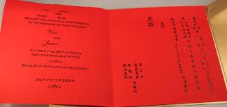 Weeding Invitation Card Chinese Wedding Invitation U0026 Card