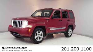 jeep models 2008 search for used cars trucks vans suvs online all makes and