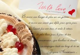 exemple voeux mariage message d anniversaire message d amour