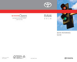 2010 toyota rav4 owners manual pdf 2010 toyota rav4 owners manual just give me the damn manual