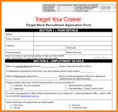 12 job application for target online ledger paper