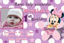 1st birthday invitation wording samples in tamil free printable