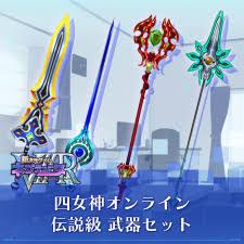 japanese online class 4 goddesses online legendary class weapon set on ps4 official